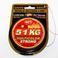 0209582 Шнур плетеный WFT NEW Strong MULTYCOLOR, 0,32 мм, 51 кг, 300 м, МНОГОЦВЕТНЫЙ 1D-C 821-032