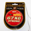 0209584 Шнур плетеный WFT NEW Strong MULTYCOLOR, 0,39 мм, 67 кг, 300 м, МНОГОЦВЕТНЫЙ 1D-C 821-039